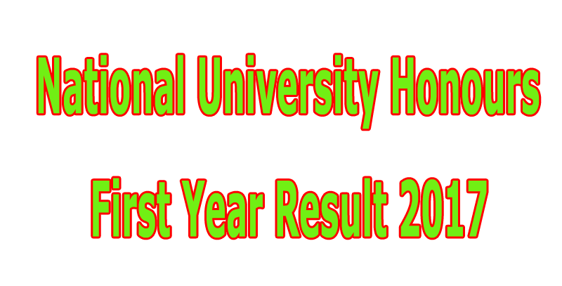 National University Honours First year result 2017.png